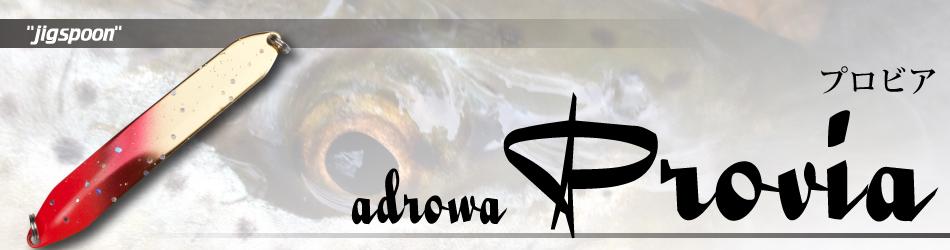 banner_provia