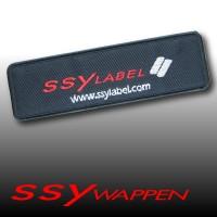 eyecatch_ssywappen
