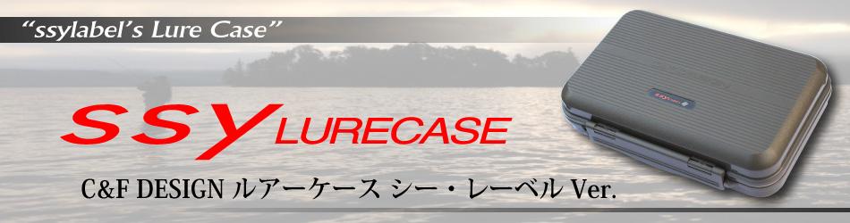 banner_ssylurecase